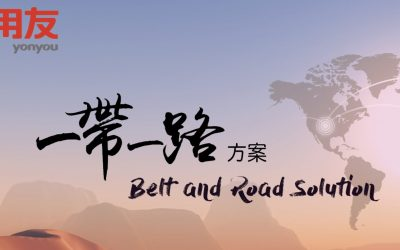 Yonyou Belt and Road Solution