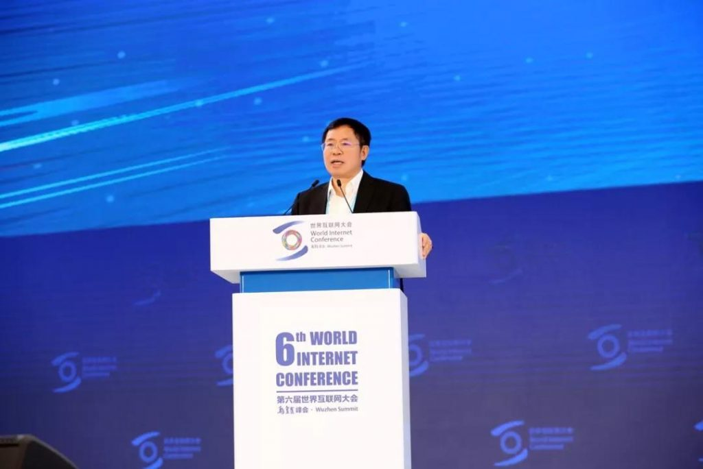 Yonyou Chairmen at  Internet Conference